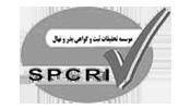 موسسه تحقیقات ثبت و گواهی بذر و نهال